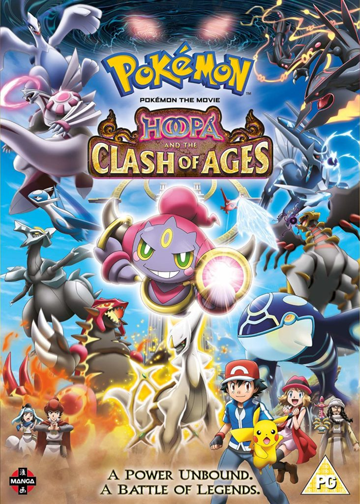 Pokemon The Movie Hoopa And The Clash Of Ages Review Anime Uk News