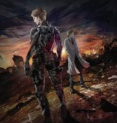 Genocidal Organ: Cinema Screening Review