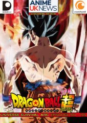 Dragon Ball Super – Episodes 100 – 105 Review