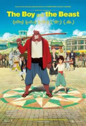 The Boy and The Beast; BFI Cinema Screening Review 2015
