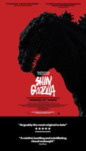 Shin Godzilla hits UK cinemas on 10th August