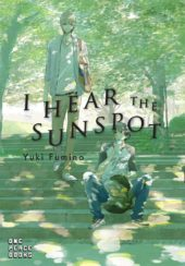 I Hear the Sunspot Volume 1 Review