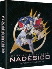 Martian Successor Nadesico Collector's Edition Blu-ray Review