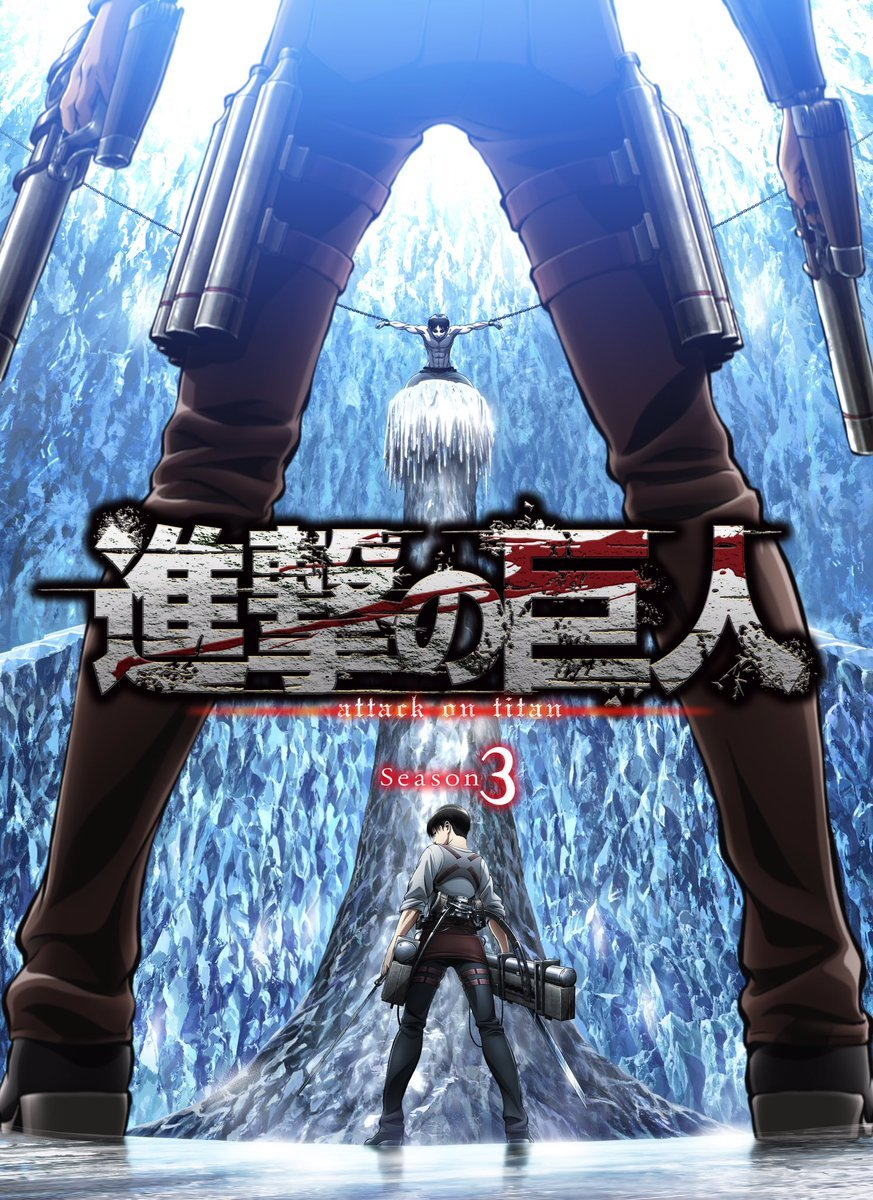 Attack On Titan Season 3 To Air In July 2018 Plus A New