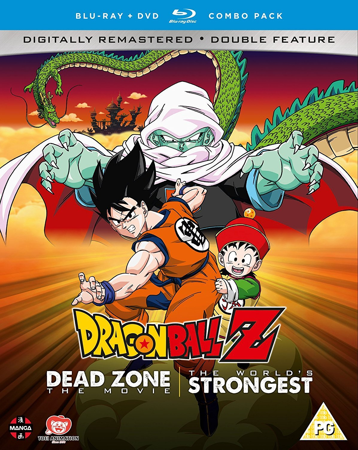 Dragon Ball Z Movie Collection One Review Anime Uk News