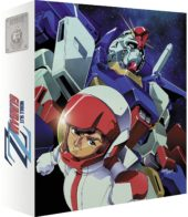 Mobile Suit Gundam ZZ Part 1 Review