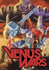 Venus Wars (1989) Cinema Screening Review