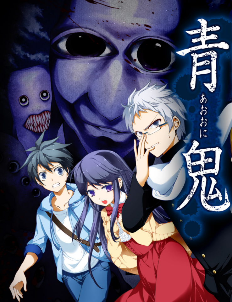 J Novel Club Brings Horror Stories To The Service With Ao Oni And