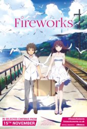 Fireworks Cinema Screening Review