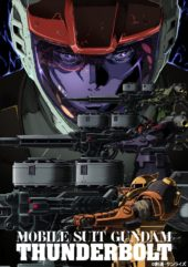 Mobile Suit Gundam Thunderbolt December Sky Available for Free Legal Streaming on GundamInfo YouTube
