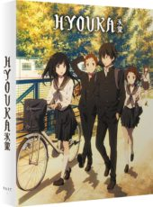 Hyouka Part 1 Review