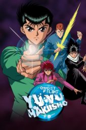 The Crunchyroll x Funimation Streaming Catalogue Round-up So Far