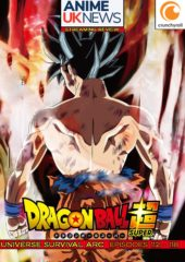 Dragon Ball Super Episodes 112 – 118 Review