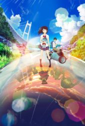 """In This Corner of the World"", ""Napping Princess"" Receive Annie Nominations"