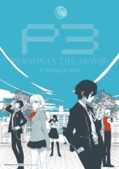 Anime Limited Reveal 'Persona 3 the Movie' Standard Edition Blu-ray Plans