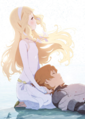 "P.A. Works' ""Maquia"" to Premiere At Glasgow Film Festival"