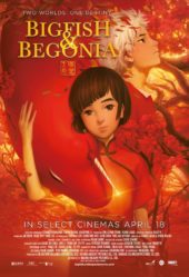 Manga UK's Big Fish & Begonia Opens in UK & IRE this April