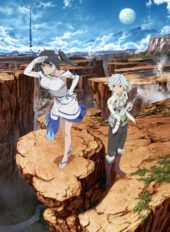 DanMachi, Goblin Slayer Receive New Anime Projects