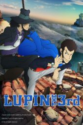 Anime Limited News: Lupin IV, Momotaro, Sister New Devil & More!