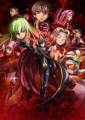 Code Geass: Lelouch of the Rebellion 1 – Initiation: Cinema Screening Review