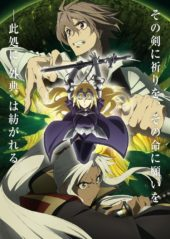 Fate/Apocrypha's 2nd-Cour heads to Netflix (outside US & Canada) on 31st March