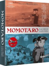 Momotaro, Sacred Sailors Review