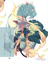 Nekomonogatari (White) Review