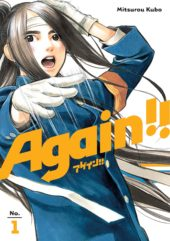 Again!! Volume 1 Review