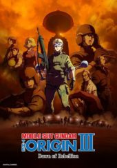 Mobile Suit Gundam: The Origin – Interview