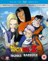 Dragon Ball Z – The TV Specials Double Feature