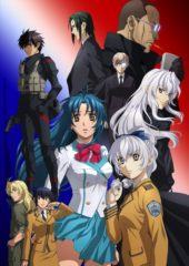 Anime Limited Acquires Full Metal Panic! Invisible Victory, Confirms Crunchyroll Simulcast