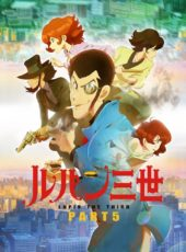Anime Limited Acquires Lupin the Third Part 5, Confirms Crunchyroll Simulcast