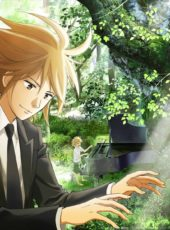 Netflix to stream The Piano Forest (2018 series), Dragon Pilot: Hisone and Masotan also listed