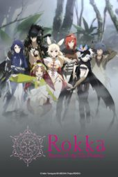Anime Limited Reveals Rokka -Braves of the Six Flowers- Home Video Details & English Dub
