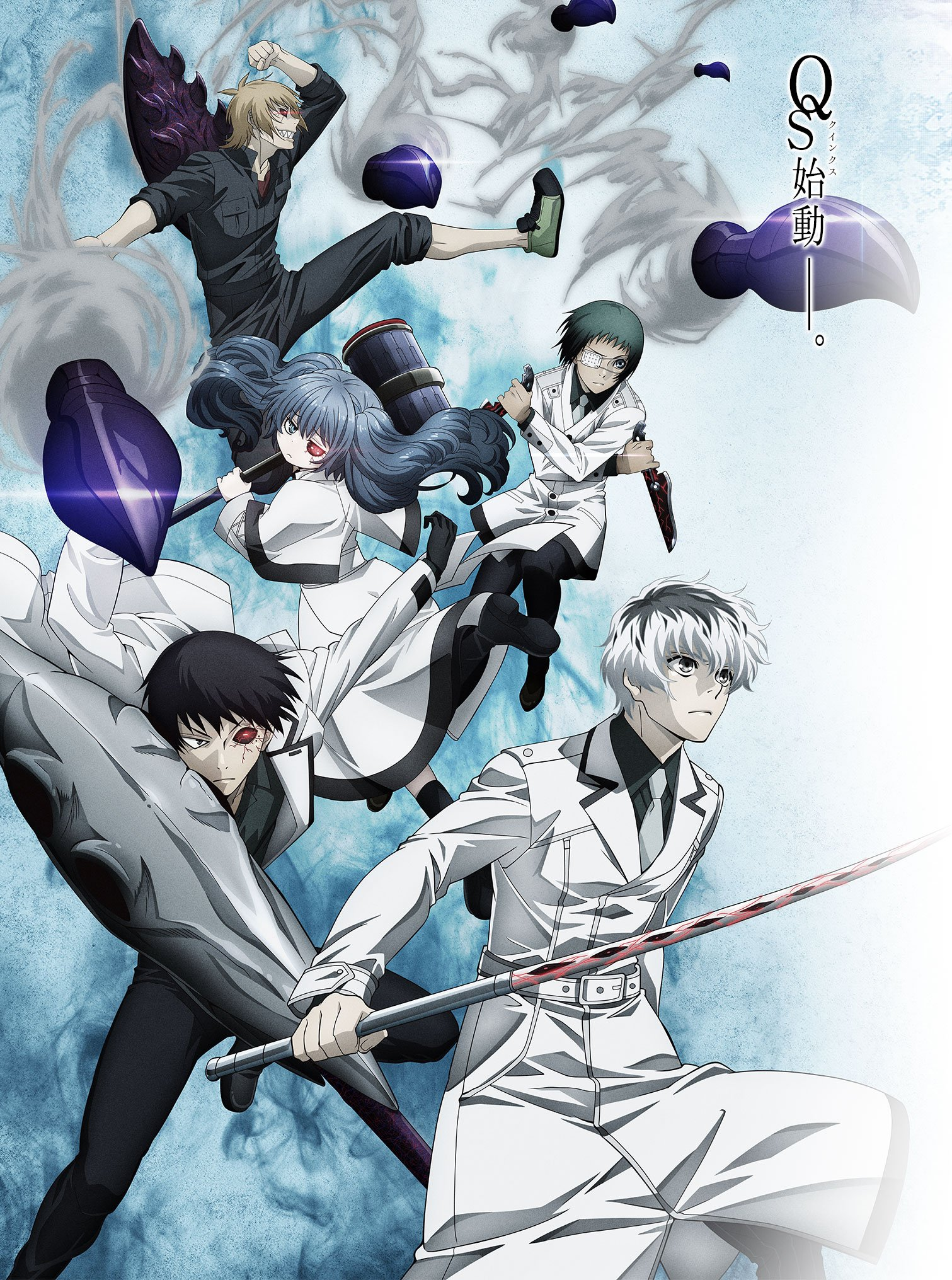 tokyo anime ghoul re crunchyroll limited simulcast acquires confirms game app ghoulre might king
