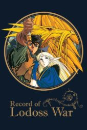 Crunchyroll Adds More Funimation Backlog including Record of Lodoss War & WIXOSS