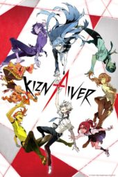 Kiznaiver Collector's Edition Revealed By Anime Limited
