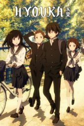 Crunchyroll Adds Hyouka & Record of Lodoss War (TV Series) for Streaming