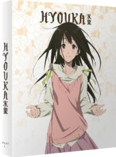 Hyouka Part 2 Review