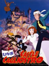 Lupin the Third: The Castle of Cagliostro and Saint Seiya: The Lost Canvas Now Streaming on Netflix UK