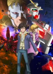 Mobile Suit Gundam Unicorn Now Available to Stream on Netflix