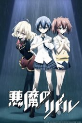 Anime Limited Cancels Riddle Story of Devil Home Video Release
