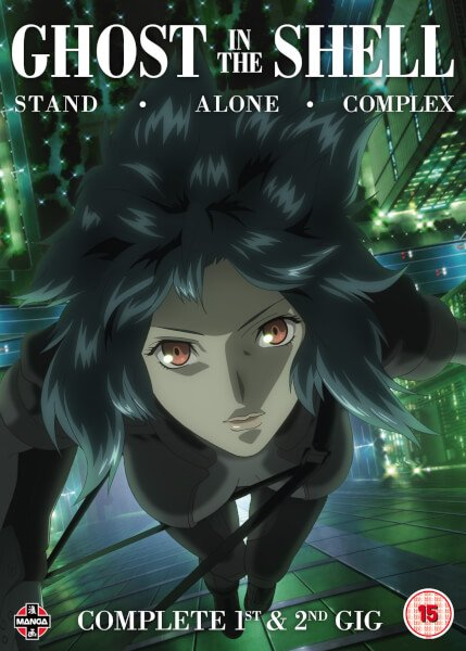 Ghost In The Shell Stand Alone Complex Standard Edition Blu Ray Dvd Releases Confirmed Anime Uk News