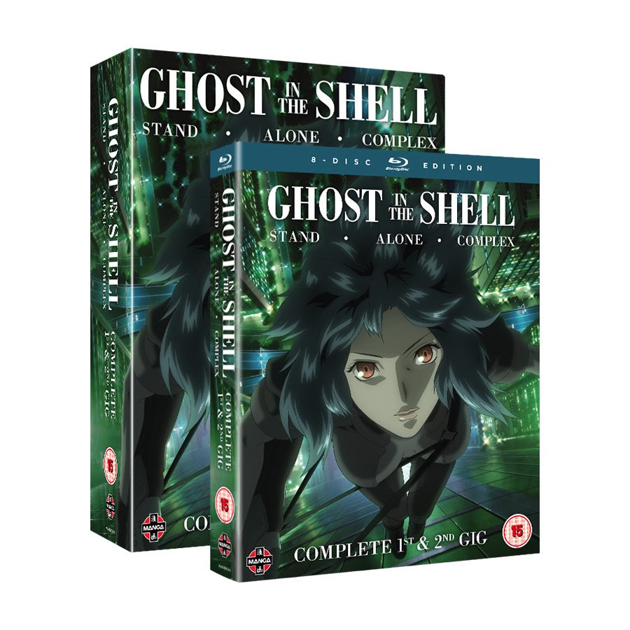 ghost in the shell blu ray release