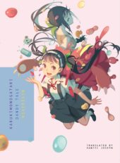 Kabukimonogatari Review