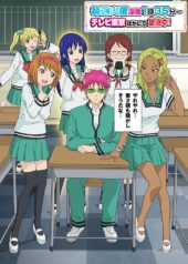 The Disastrous Life of Saiki K. Season 2 (Episodes 13-24) Now Available to Stream on Netflix