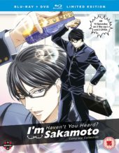 Haven't You Heard? I'm Sakamoto review
