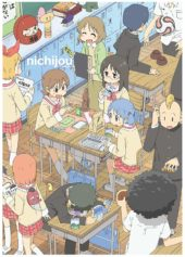 Gosick & Nichijou: My Ordinary Life Returns to Crunchyroll!