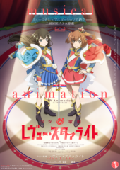 HIDIVE to simulcast Revue Starlight plus announce more Dubcast titles!