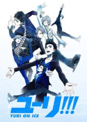 Yuri!!! on ICE listed for UK home video release this September